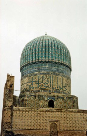 I believe this is Tamerlane's tomb, Gur-e-Amir