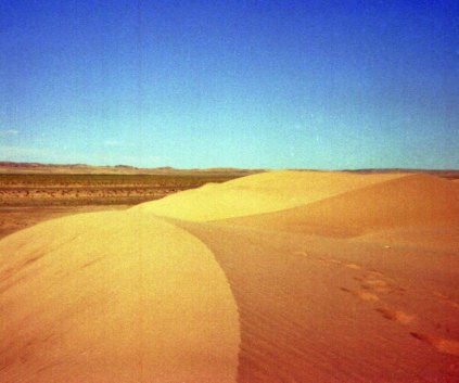 About thirty kilometres away the desert landscape was dramatically different