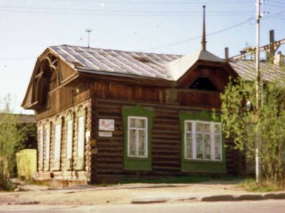 Irkutsk was founded as a wooden fort in 1661