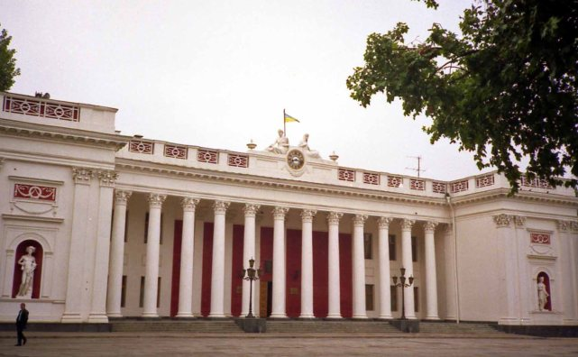 The Odessa City Hall was built in the nineteenth century