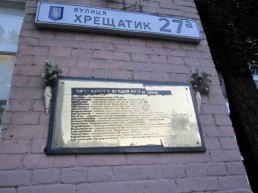A plaque in Kyiv for journalists who died in suspicious circumstances