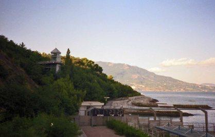 On Ukraine's Crimean coast