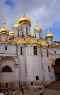 Including the Annunciation Cathedral