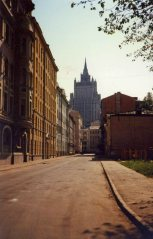 Moscow is famous for its Seven Sisters Stalinist high rise buildings