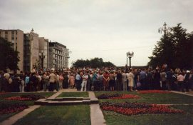 On 9 July 1988