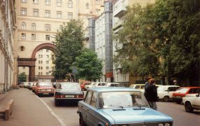 A time when cars were mostly Ladas and still quite hard to buy
