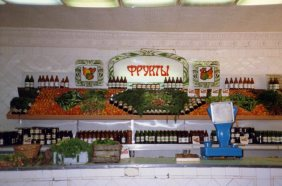 A Moscow grocery store in the summer of 1988