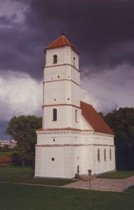It was mentioned in 985 chronicles - the Spaso-Preobrazhenskaya Church