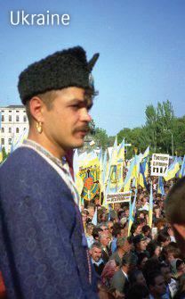 Ukraine Maidain