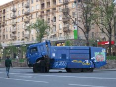 Water canon on Khreshchatyk Street in Kyiv (Kiev) April 2014